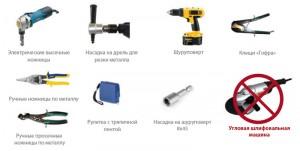 Инструменты для укладки листов металлочерепицы
